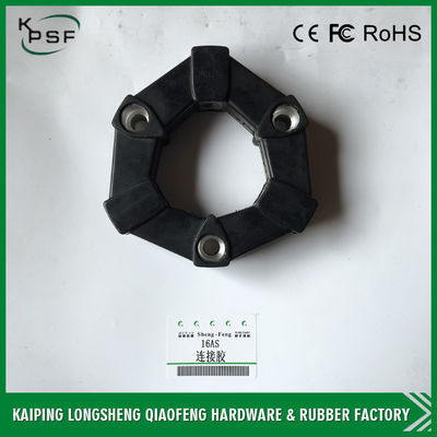 China Rubber Plastic  Excavator Coupling SK55 25AS 4AS For Pump Joint distributor