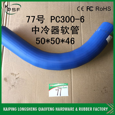 China Excavator Spare Parts Blue Air Hose For Komatsu PC300-6 6223-13-14 factory